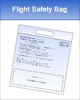 Flight Safety Bag